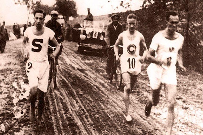marathon-1929-title